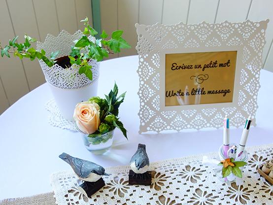 location-decoration-mariage-dordogne